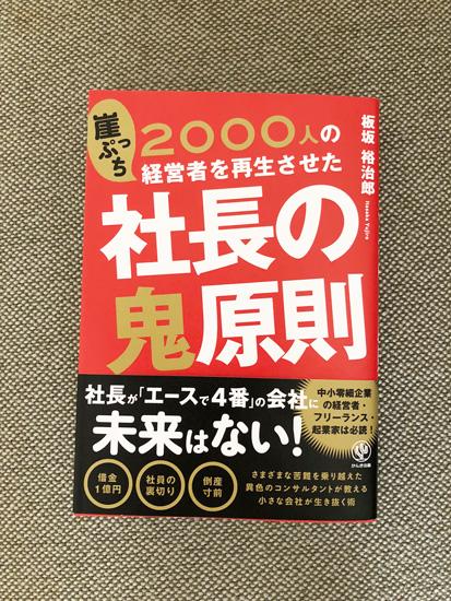 201806012